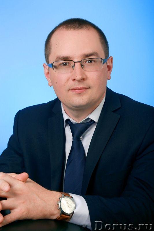 Адвокат Иванов Руслан Валерьевич - Юридические услуги - 1. Юридические услуги, услуги адвоката. 2. К..., фото 1